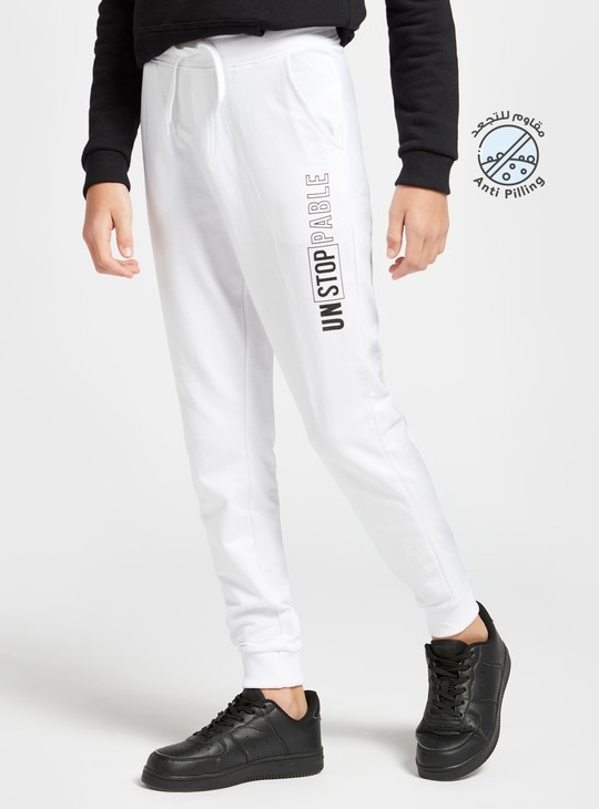 Printed Jog Pants with Pockets and Drawstring