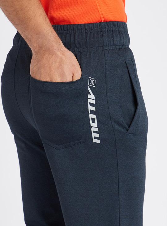 Full Length Print Detail Jog Pants with Pockets and Drawstring Closure