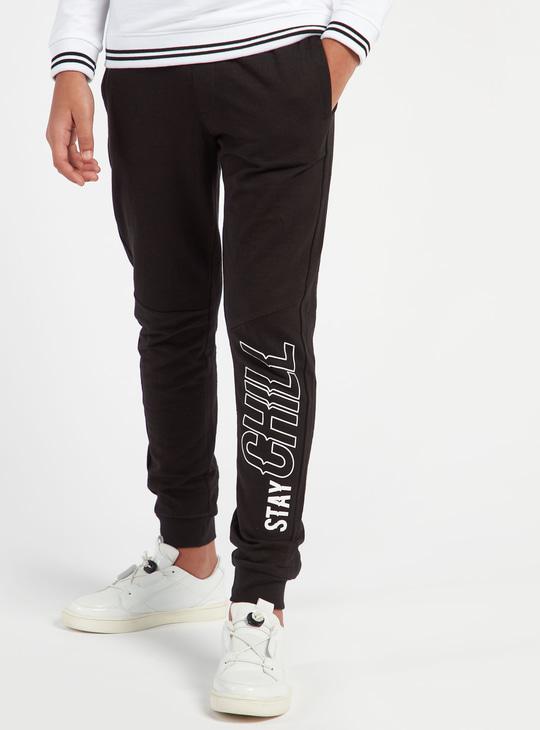 Typographic Print Sweatshirt with Full Length Jog Pants