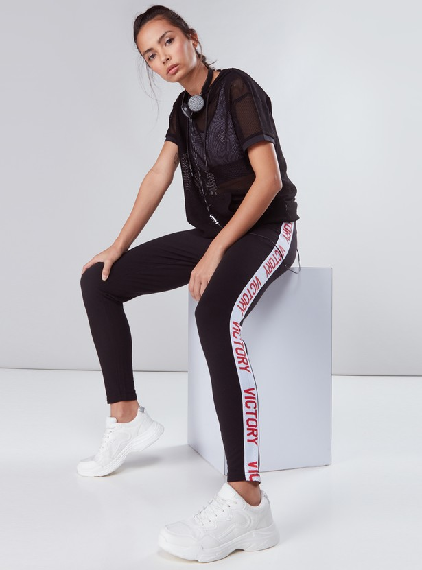Printed Side Tape Detail Track Pants