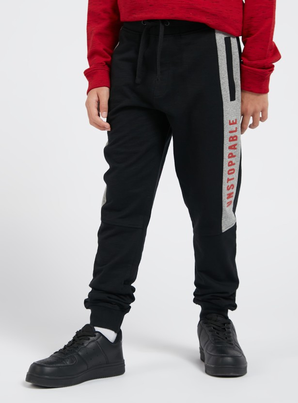 Embossed Print Jog Pants with Pockets and Drawstring