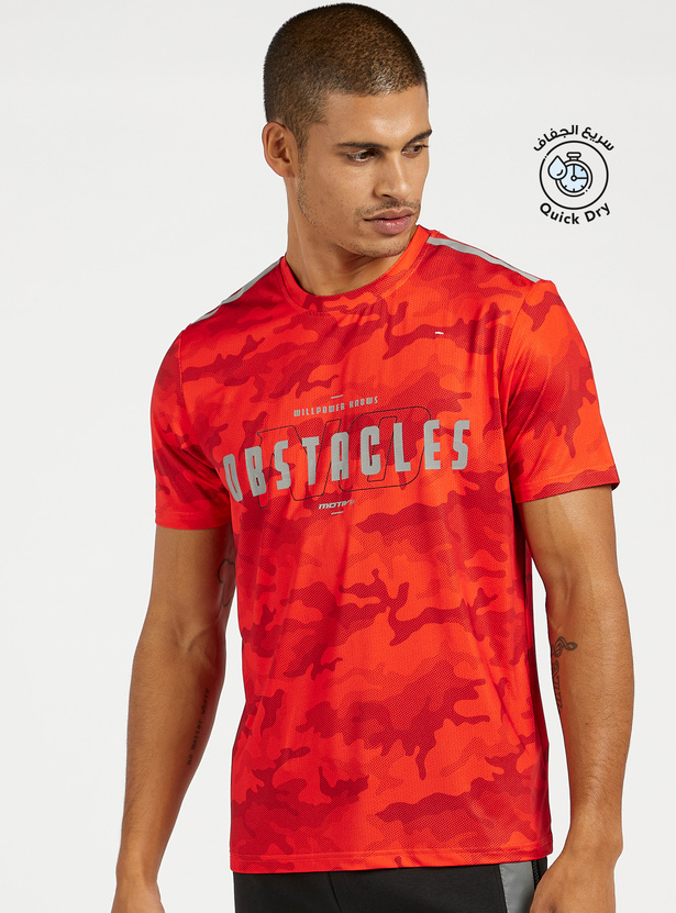 Camouflage Print Activewear T-shirt with Short Sleeves